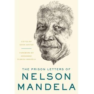 Prison Letter of Nelson Mandela