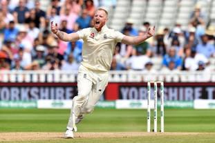 England v India – Specsavers First Test – Day Four – Edgbaston