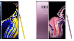 Everything you need to know about Samsung's new Galaxy Note 9 smartphone