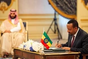 Ethiopia Eritrea Saudi Arabia