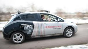 Robot car