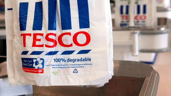 Tesco has around 16 million Clubcard members