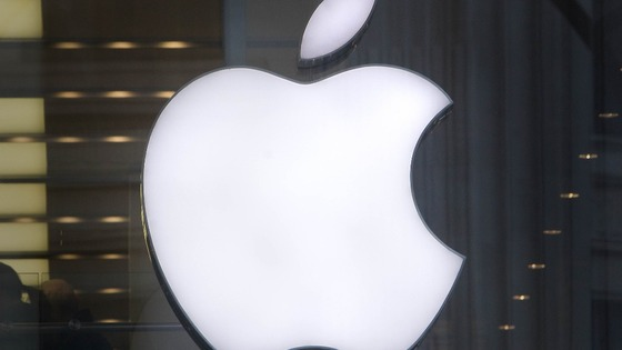 Apple, the multinational corporation American corporation, is taking measure to prevent hacking threats.