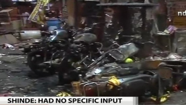 Local TV image appears to show motorcycles damaged in one of the blasts