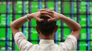 Markets trading.