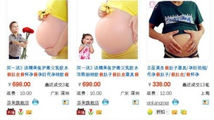 There is a wide choice of fake silicone bellies on offer on Chinese shopping sites