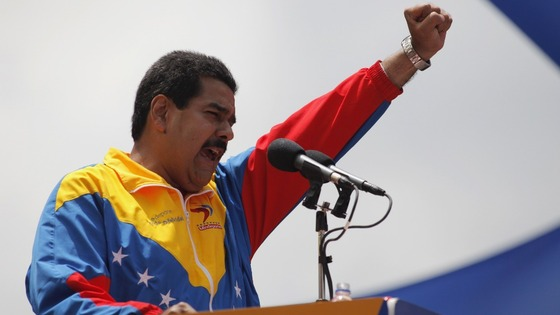 Maduro has registered as a candidate in the upcoming April presidential elections.