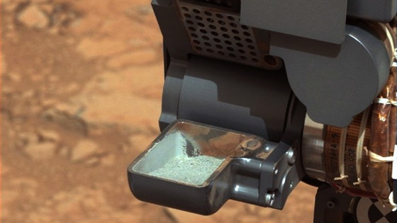 Powdered rock from the Mars rover's drill - the first sample of its kind