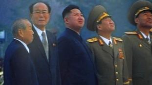 KRT video, North Korean leader Kim Jong Un,