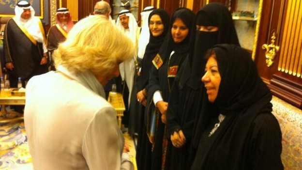 The Duchess of Cornwall shared a joke with new women parliamentarians in Saudi