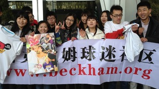 Fans waiting for David Beckham to arrive in Beijing