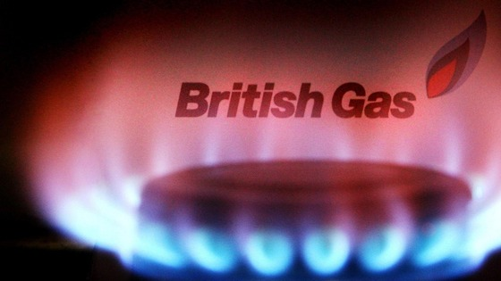 It's the first time that the UK has entered into a formal gas import agreement with the United States