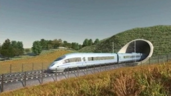 HS2 company image