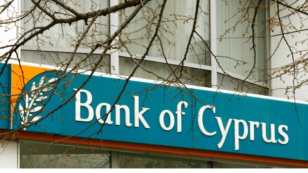 A branch of the Bank of Cyprus