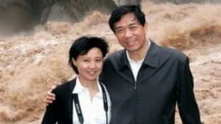 Gu Kailai with her husband Bo Xilai