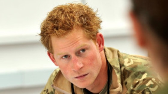 Prince Harry is coming to Nottingham on April 25th