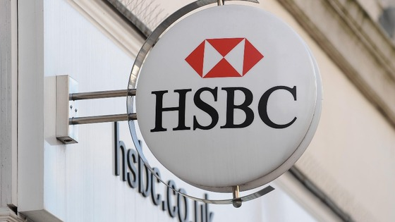 HSBC &#x27;to cut 1,149&#x27; roles.