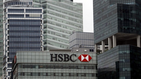 Unite &#x27;may ballot for industrial action&#x27; over HSBC job cuts.