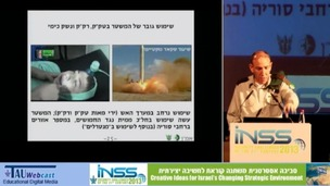 Israel's top military's intelligence analyst addresses a security conference.