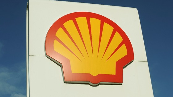 Shell has announced a profits boost.