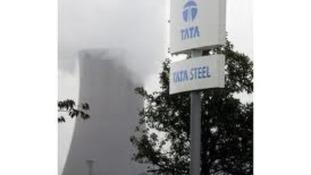 Tata Steel, Scunthorpe