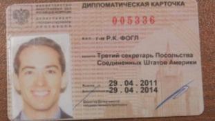 Photograph purporting to show Ryan Fogle's ID card