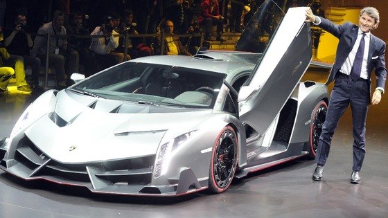 Lamborghini Veneno: One of the world's most expensive cars