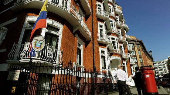 The Ecuadorean Embassy in central London