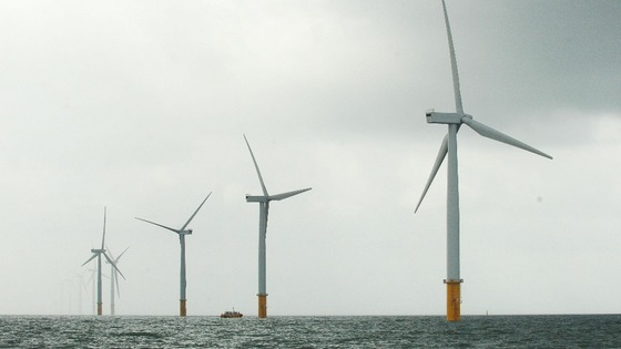 A general view of the Inner Dowsing offshore wind farm in the North Sea.