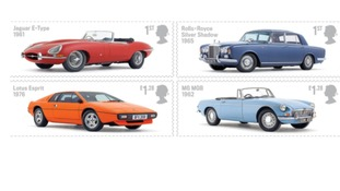 Six famous British cars feature on new set of stamps
