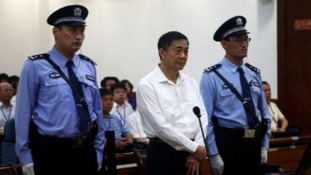 Bo Xilai was seen in public for the first time in 17 months when he appeared in court