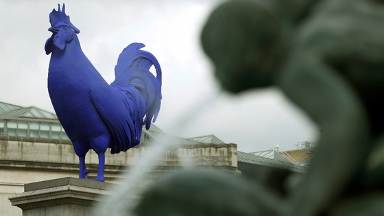 The current blue rooster on the fourth plinth