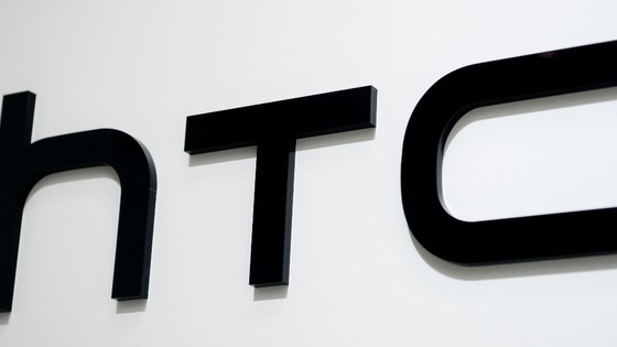 The HTC logo.