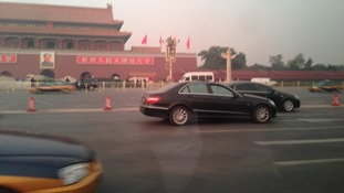 Three died and many more were injured following a crash in Tiananmen Square today.