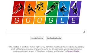 The front page of the search engine