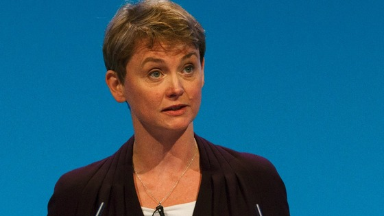 File photo of shadow home secretary Yvette Cooper.