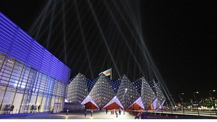 The Baku Crystal Hall is lit up in Azerbaijan moments ahead of tonight's show