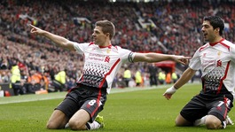 Gerrard insists Liverpool are now 'title contenders'
