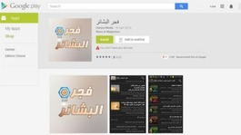 Google removes Isis official app from Play store