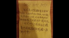 The note, translated below, were found in a pair of Primark trousers bought in 2011.