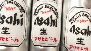 Felt Asahi beer