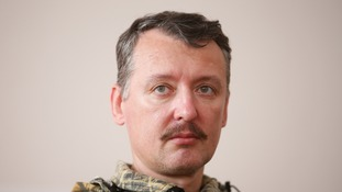 Igor Strelkov, leader of the Donetsk People's Republic, has reportedly stepped down.