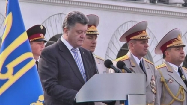 UKRAINE_INDEPENDENCE_DAY