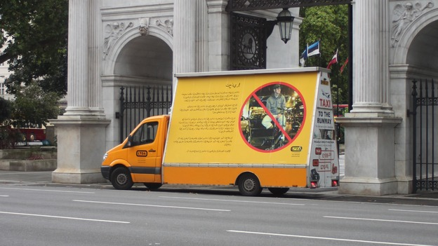 An advan in Marble Arch