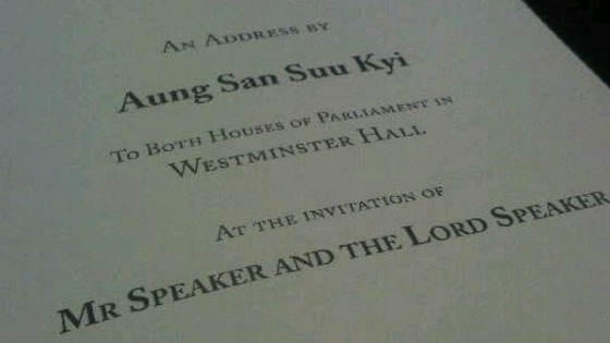 The programme for an address by Aung San Suu Kyi in Westminster Hall