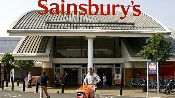 Sainsbury's store in south London
