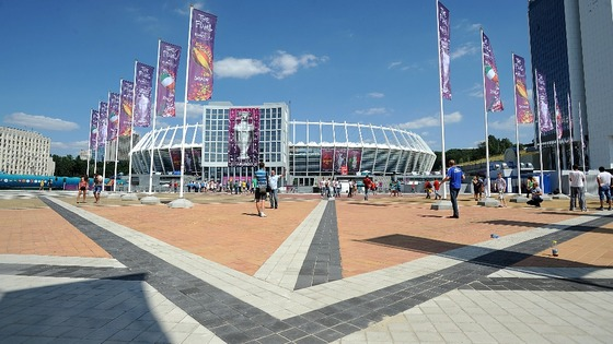 The Olympic Stadium in Kiev prior to kick-off.