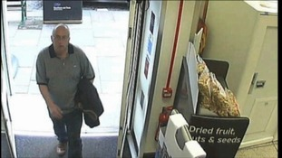 CCTV of Graeme Jarman
