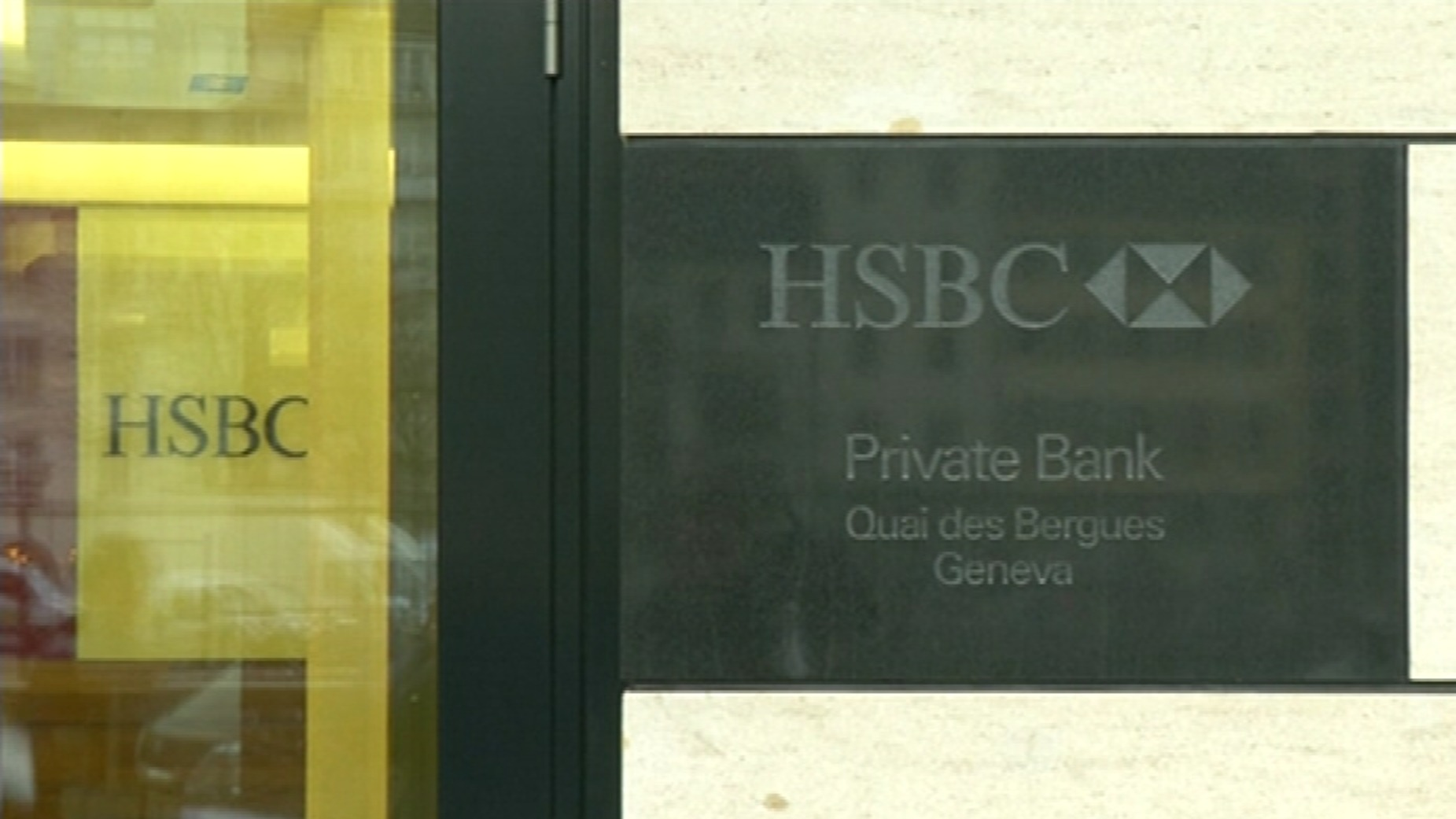 1041 #A2A625 HSBC Offices In Geneva Searched In 'aggravated Money Laundering' Prob  image Best Storm Doors Consumer Report 38831851