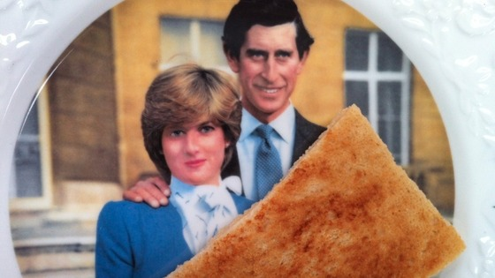 Could this be a slice of Prince Charles' pre wedding breakfast?